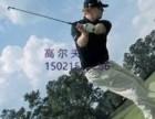时代高尔夫 仙霞高尔夫练习场教学 仙霞新村 高尔夫球学习