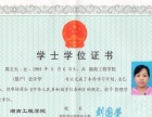 湖南工程学院17年成人专本科报名,提升学历只选光华