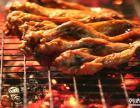 广州烧烤培训多少钱,烧烤技术哪里学
