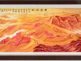中国雄风书画双绝 民族的象征图腾的价值