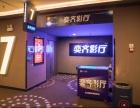 继CGV影城 横店电影城后,又一奕齐影厅正式登录万达影院