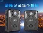 中山市广发银行采购执法记录仪 提升服务水平