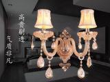 欧式卧室床头壁灯 现代布艺灯罩灯具创意客厅餐厅过道水晶灯饰