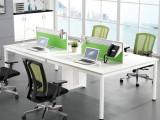 会议桌五金钢架 办公桌办公台架 培训桌折叠五金钢脚
