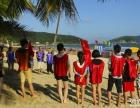广州趣味团建活动 团队团建户外旅游 拓展旅游 齐乐游