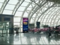 长春广告丨吉网传媒丨实体广告投放丨机场广告投放