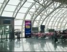 长春广告投放丨吉网传媒丨机场投放丨LED大屏投放丨公交亭投放