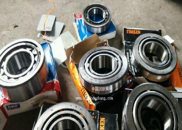 吉林库存轴承回收 吉林轴承回收 吉林报废轴承回收