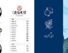米线加盟10大排行榜_武汉过桥米线加盟阿香米线
