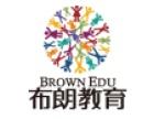 布朗少儿教育加盟