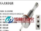 臻林上海 DJM1615-97陶瓷电极霞云岭乡 延边