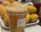 VQ鲜榨果汁加盟/VQ鲜榨果汁加盟费用是多少