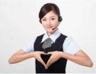 欢迎访问-重庆松下热水器网站-全国各点售后服务咨询电话