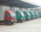 嘉兴物流公司 回程车调配 货物运输 物流专线直达全