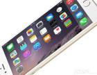 无锡手机分期哪里划算哪里可以办理iPhone7分期付款零首付