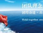 龙凤谷拓展训练 户外团队活动安排 拓展培训