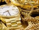 溧阳二手名品首饰黄金珠宝 名包名表钻石回收