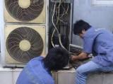 武汉空调维修移机拆除加氟