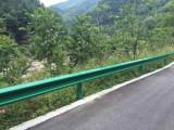 西安格拉瑞斯金属制品高速波形护栏板安装