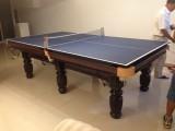北京台球用品店铺 星牌台球桌维修 配件 更换台呢服务
