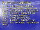 广州会计实操一对一培训