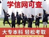 2020年湖南成人高考考试科目及考试范围
