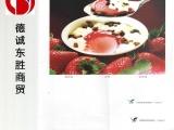 金东长鹤双面铜版纸150g/㎡ 787*1092特价纸 支持混批