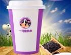 重庆现在的一只酸奶牛加盟行情好不好?