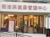 低價面議個人急轉浦口高新區金盛田廣場200平美容院養生館