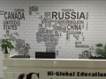 嘉兴HG全球教育 嘉兴**一家旅游、兴趣泰语培训机