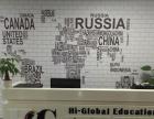 嘉兴HG全球教育德语培训中心 德语培训初级班开课啦