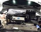 大众途观2016款 300TSI 自动 两驱豪华版