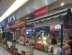 大型美食广场旺铺招租 位置好 客量大
