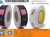 润美印刷专业供应卷装吊牌——卷装吊牌多少钱