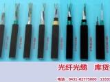 光纤光缆测试设备优选通安电缆(详情电询)