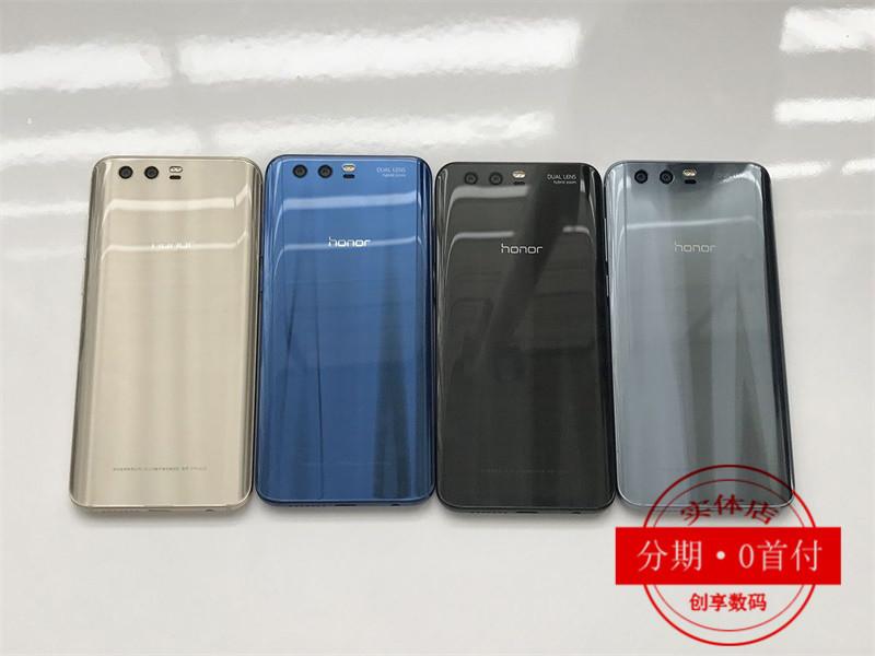绵阳0首付华为专卖店 全场所有手机分期零元购