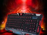 批发都市方圆M200机械手感三色背光键盘 发光USB电脑有线游戏