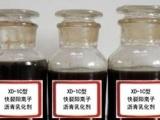 XD-1A型阴离子中裂沥青乳化剂 乳化沥