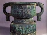 北京保利拍卖公司 古代印章拍卖
