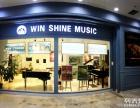 二手钢琴回收云南珠江钢琴总代理昆明钢琴调音律保养钢琴团购批发