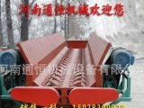 供应通恒剥皮机 槽式木材剥皮机 免费代办物流