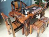 本溪市老船木茶桌椅子仿古茶台实木沙发茶几餐桌办公桌家具博古架
