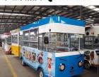 德州繁荣餐车小吃车厂家直销生产厂家流动餐车小吃加盟