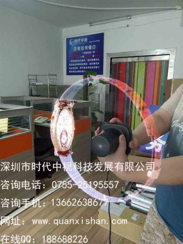 全息广告机,深圳全息风扇最大供应商,全息风扇广告机,全息扇