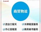 香港水牌租赁电子水牌实体水牌挂立