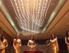 从化温泉礼仪庆典舞狮礼仪模特主持人舞团乐队表演