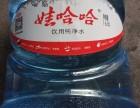 西平县鸣鸣桶装水服务中心