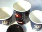 咖啡杯 冰淇淋软冰纸杯 酸奶外卖纸杯