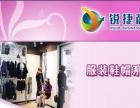 鞋服店销售管理软件 会员管理 库存管理 服装店 鞋业店