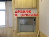山东欣达电梯有限公司-专业的餐梯生产厂家